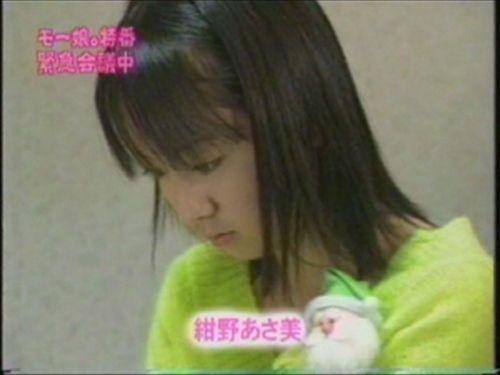 元モーニング娘。紺野あさ美の女子アナウンサーしてる画像