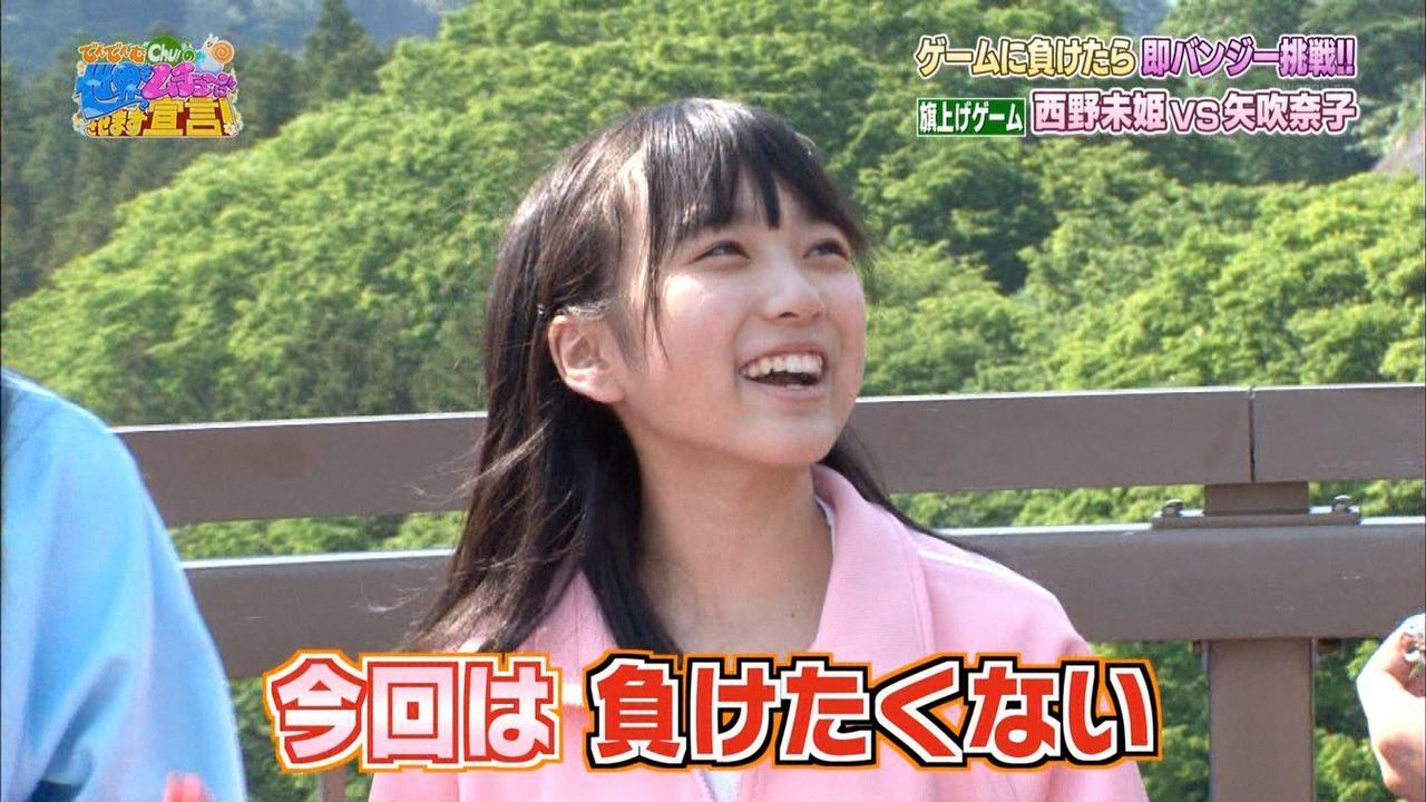 バンジー飛べなかったAKB48矢吹奈子のおお泣き画像と動画