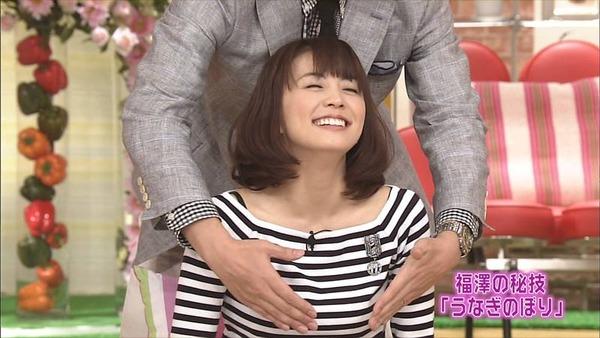 生放送でエロ発言した小林麻耶アナのちょっとエロイ画像 「恋人と一緒に入浴する」