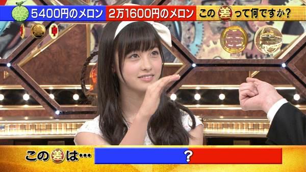 1000年に1人のアイドル橋本環奈の白リボンテレビ画像