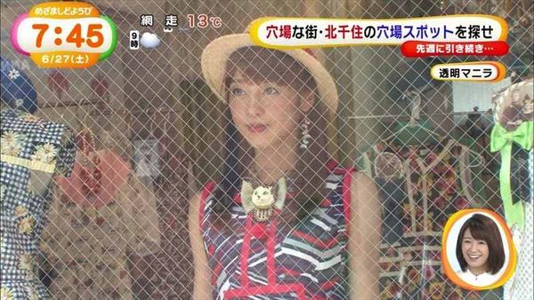 黒すぎる女子アナ岡副麻希のスクール水着画像