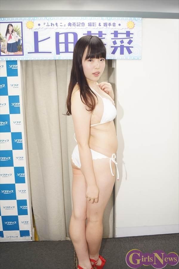 グラドル上田芹菜の白ビキニ水着画像、DVD『ふわもこ』「水着から 出てはいけないものが何回も出てしまった」