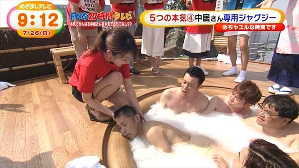 女子アナ三上真奈が27時間テレビでビショ濡れになってる画像