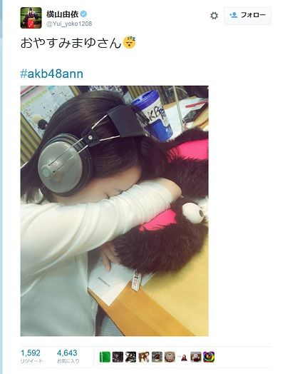生放送中に爆睡したAKB48渡辺麻友の下着のような純白ビキニ水着画像