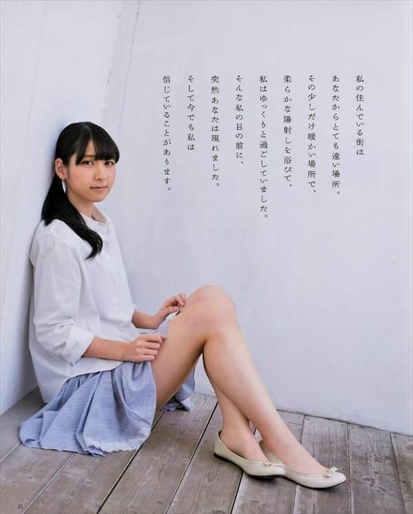 ずっと見つめ合いたいHKT48松岡菜摘のエロい黒ビキニ水着画像