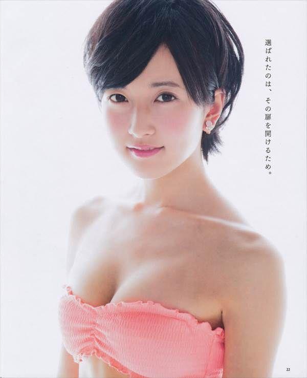 ファンからブルマのプレゼントがあったNMB48須藤凜々花のビキニ水着グラビア画像