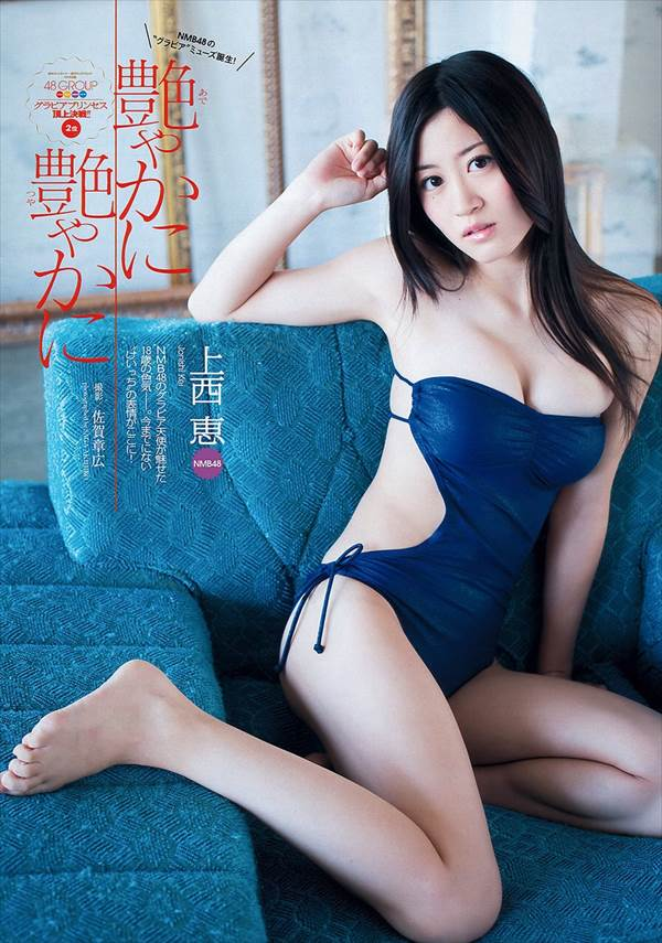 写真集「生涯上西宣言」 が発売前から予約殺到のNMB48上西恵ビキニ水着画像