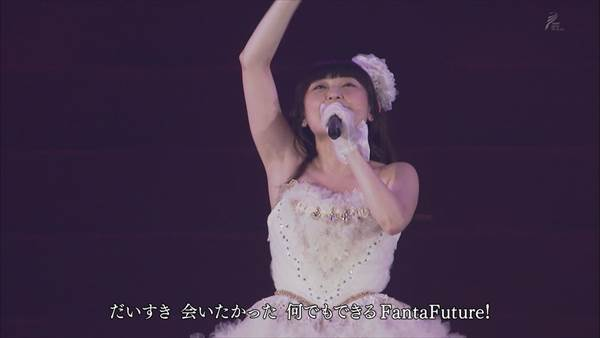 世界一可愛い声優田村ゆかりのエロい腋画像