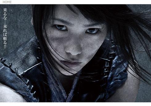 舞台『AZUMI』の演技に驚嘆の声のAKB48川栄李奈のブラジャーのようなビキニ水着画像