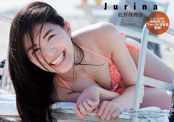 初ソロ写真集「Jurina」 が一位のSKE48松井珠理奈の全裸に手ブラエロ画像