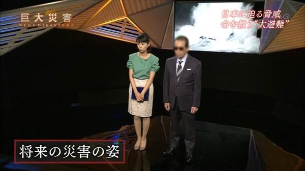 NHK人妻アナ久保田祐佳の毎週テレビで連発パンチラエロ画像