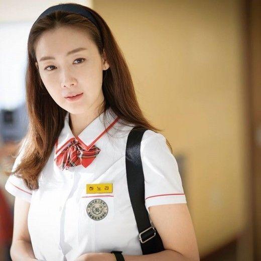 チェ・ジウがドラマ『2度目の二十歳』で女子高生姿をしてる画像
