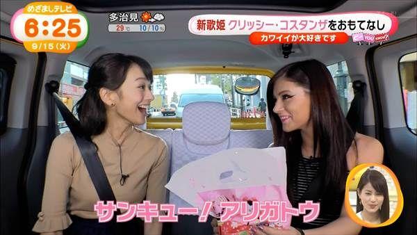 高見侑里アナがテレビで胸元を強調するパイスラ画像