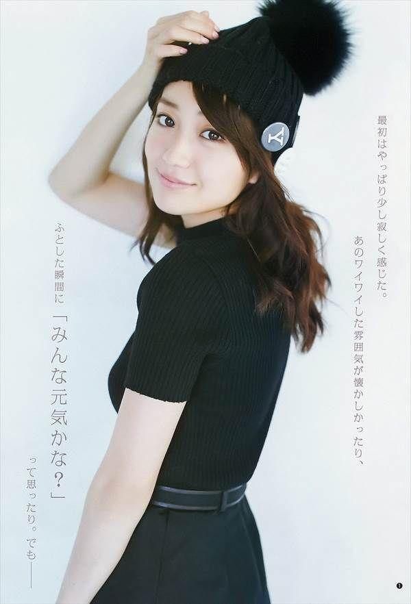 大島優子のスカーレット・ヨハンソンの胸元見えセクシーな仮装画像