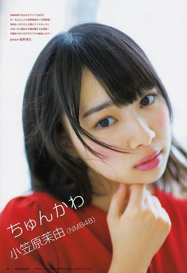 ノーブラ派のAKB48小笠原茉由のビキニ水着画像「ブラをつけ始めるのが遅くて」