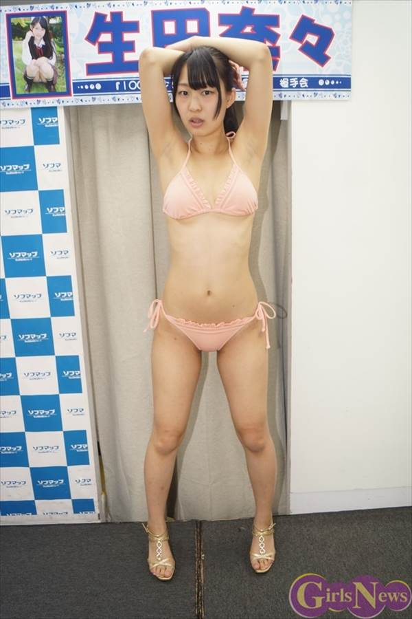 グラドル生田奈々のビキニ水着画像、DVD『100%美少女』でキュートな制服ショットからセクシーな水着ショット