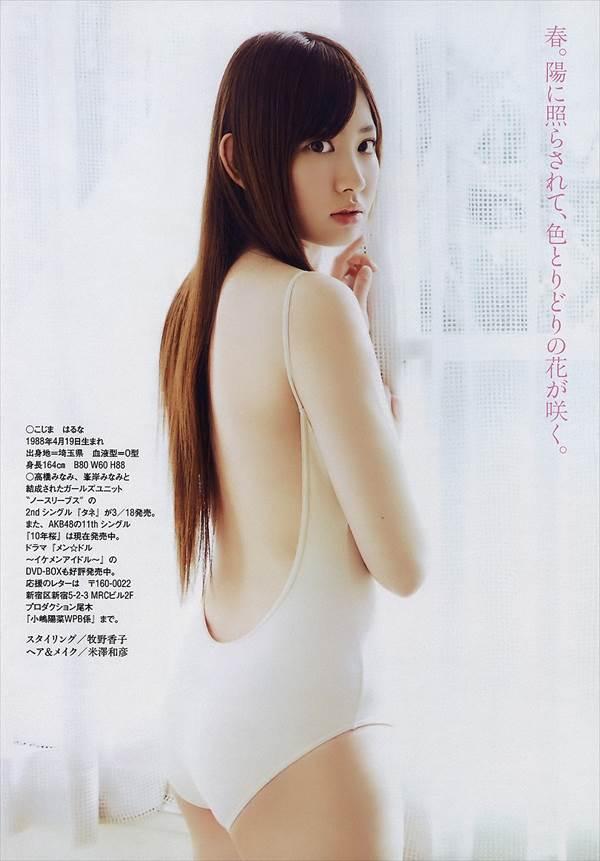 AKB48小嶋陽菜のブラックのショートパンツでエロいお尻に太もも画像「今日はヤンマガの撮影でした」